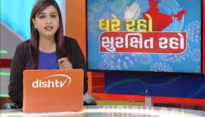 Samachar Gujarat: Important News Of State March 24 Watch Video