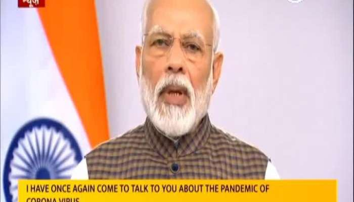 PM Modi's Addressing Country Live