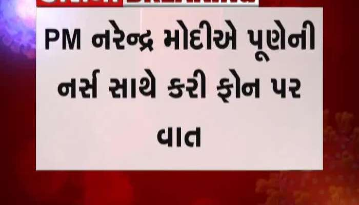 PM Modi call pune's nurse who is doing duty with corona virus patient