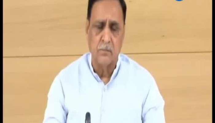 Press Conference Of CM Vijay Rupani