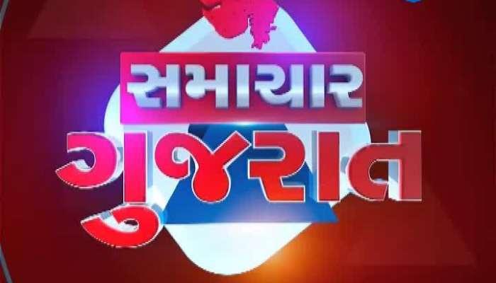 Samachar Gujarat: Important News Of State March 28 Watch Video