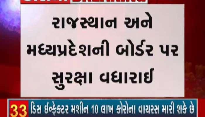 Increased Security On Border Of Rajasthan And Madhya Pradesh