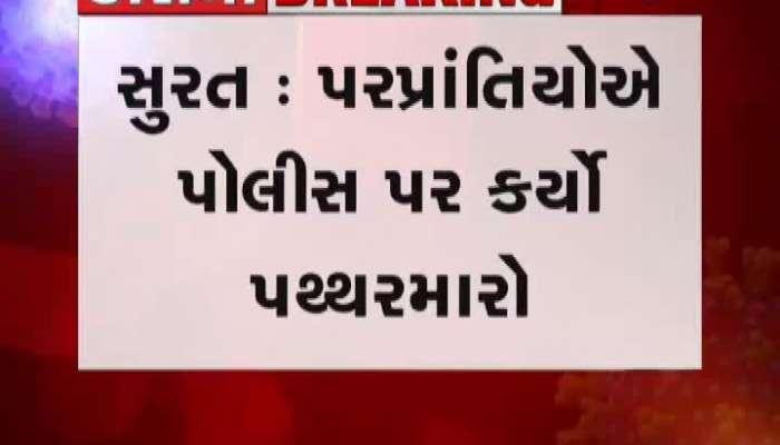 Surat fanatics threw stones at police