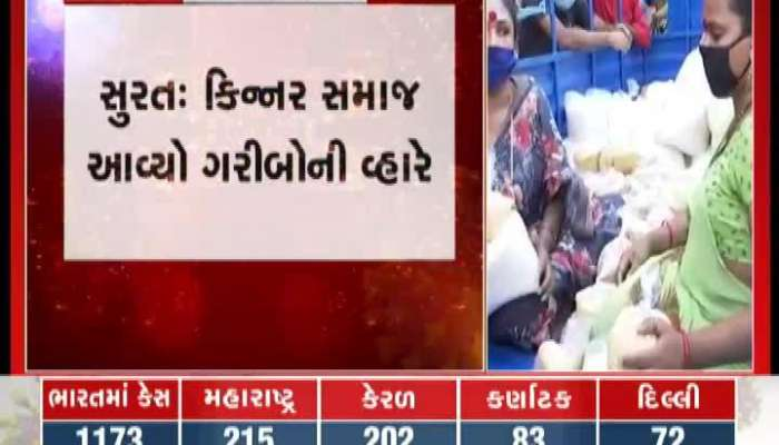 Ahmedabad: People from Vrindavan Society in Jivraj area are helping the poor