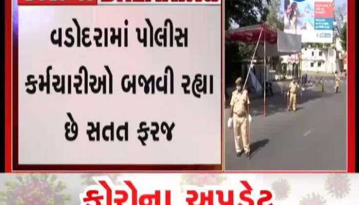 Special service for police at Vadodara