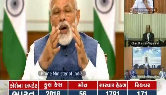 PM Modi discuss corona issue with video conferencing