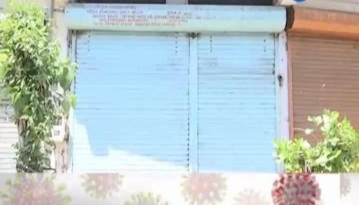 Grain Distribution Cheating Complain Ahmedabad