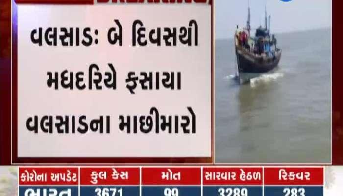 Saurashtra fisherman stuck at Valsad