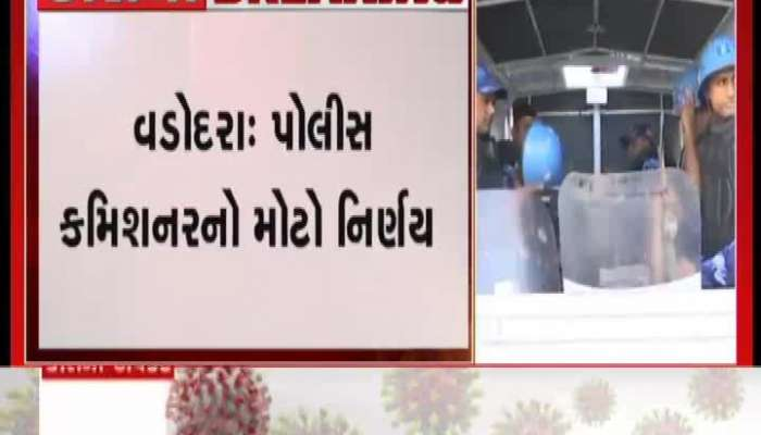 Vadodara Police Commissioner takes big decision to protect health workers