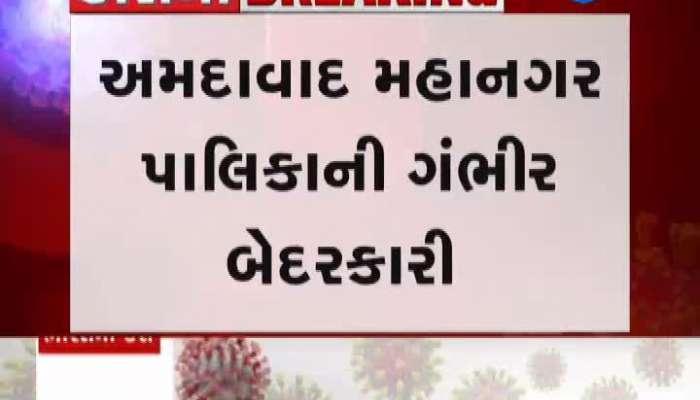 Ahmedabad IPS Officer Poem For Averness