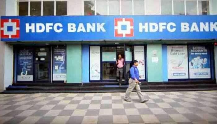 HDFC બેંક PM CARES Fund માટે એકઠું કરશે દાન, HDFC બેંકે કર્યું રૂ. 150 કરોડનું દાન