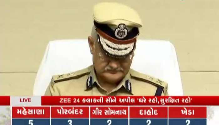 DGP Shivanand Jha Press Conference On Breaking Lockdown