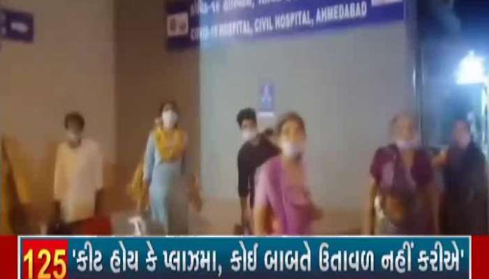 Serious Negligence Of Civil Hospital, Infected Patients Are Moving Back Into Open