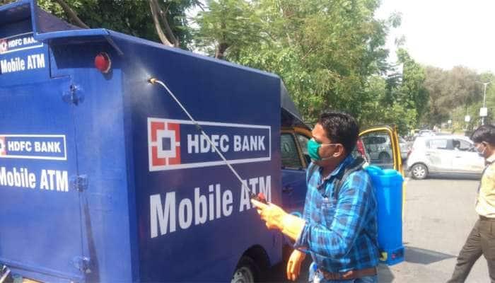 HDFC બેંકમાં ખાતુ ધરાવતા અમદાવાદના લોકો માટે ખાસ સમાચાર