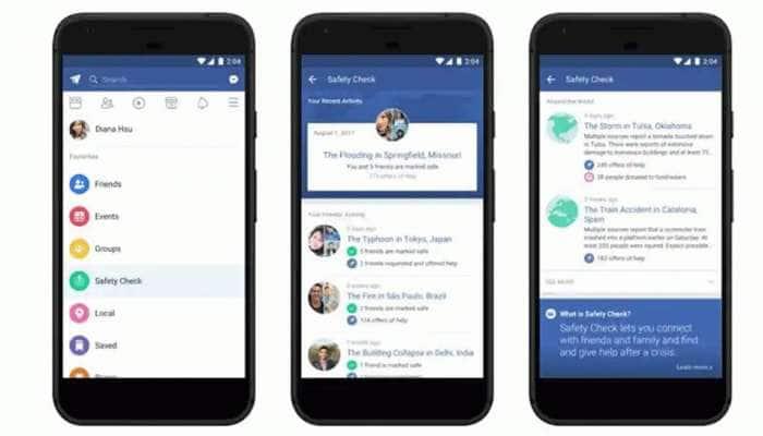આવી ગયું Facebookનું નવું ફીચર Quite Mode, જાણો કેવી રીતે કરશે કામ