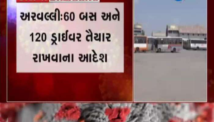 60 Buses And 120 Drives Of ST Bus Department Standby In Aravalli