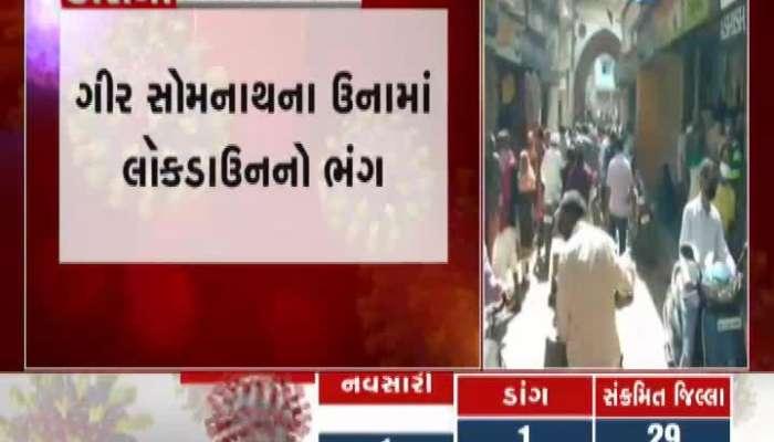 Breakdown Of Lockdown In Una Of Gir Somnath