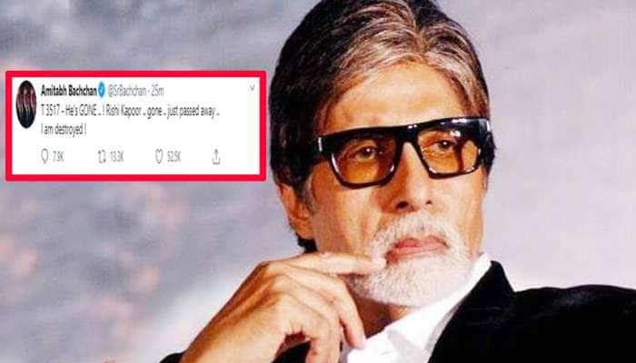 Amitabh Bachchan એ ઋષિ કપૂરના નિધનવાળી ટ્વીટ ડિલિટ કરી, લોકો શોધી રહ્યાં છે જવાબ
