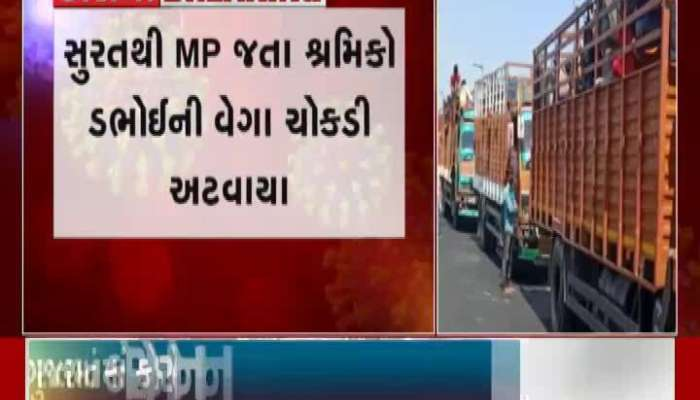 Workers Going To MP From Surat Got Stuck In Dabhoi's Vega Chokdi