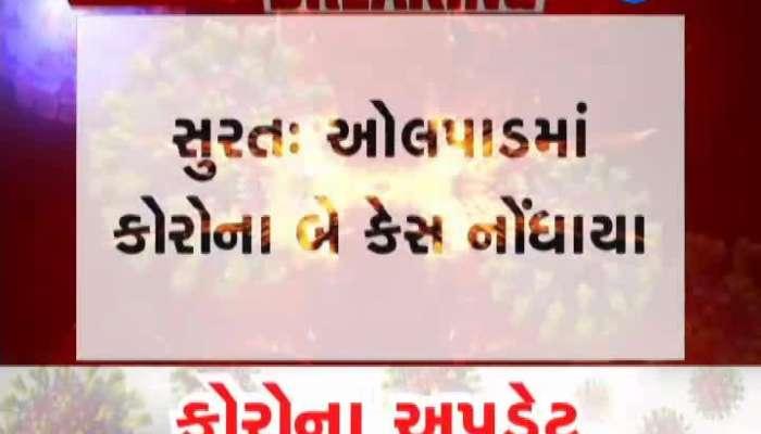 Corona Positive Case In Dahod And Surat