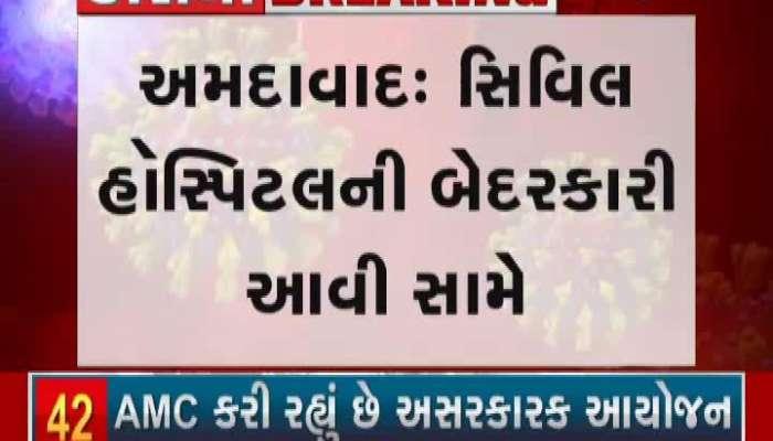 Negligence Of Ahmedabad Civil Hospital