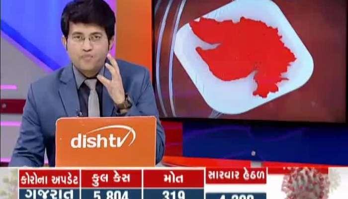 Ahmedabad Municipal Commissioner Vijay Nehra Became Home Quarantine