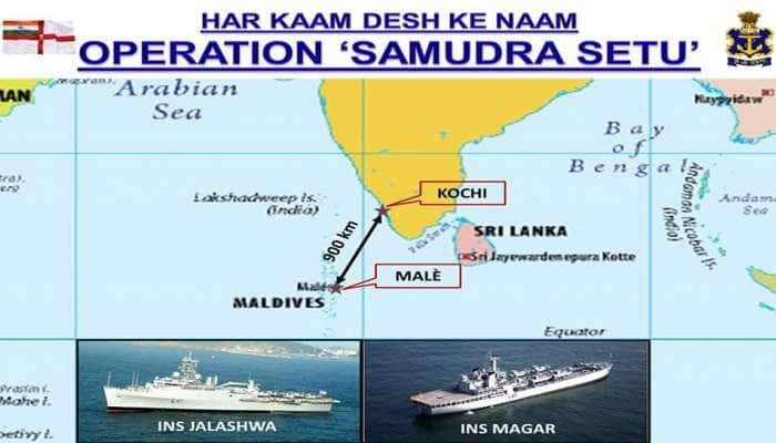 વિદેશમાં ફસાયેલા ભારતીય નાગરિકોને પરત લાવવા નૌસેનાનું ઓપેશન 'સમુદ્રે સેતુ'
