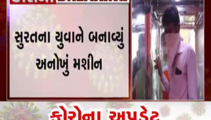 Unique Machine Made To Youth Of Surat