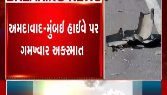 Tragic Accident On Ahmedabad-Mumbai Highway