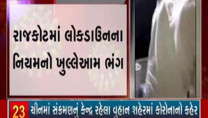 Lockdown Rules Break In Rajkot