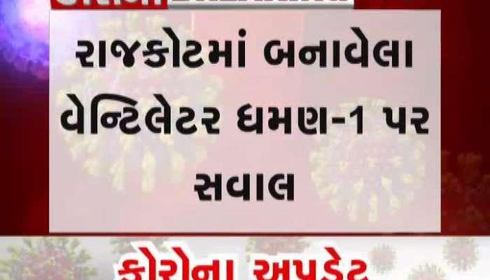 Ventilator Dhaman 1 In Ahmedabad Civil Hospital