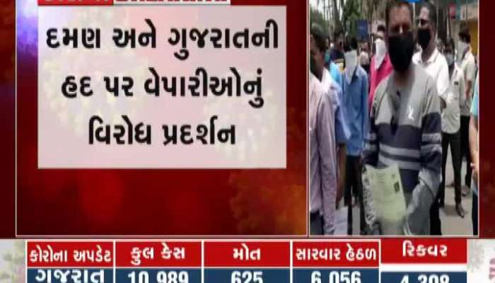 Traders Protest On The Border Of Daman And Gujarat