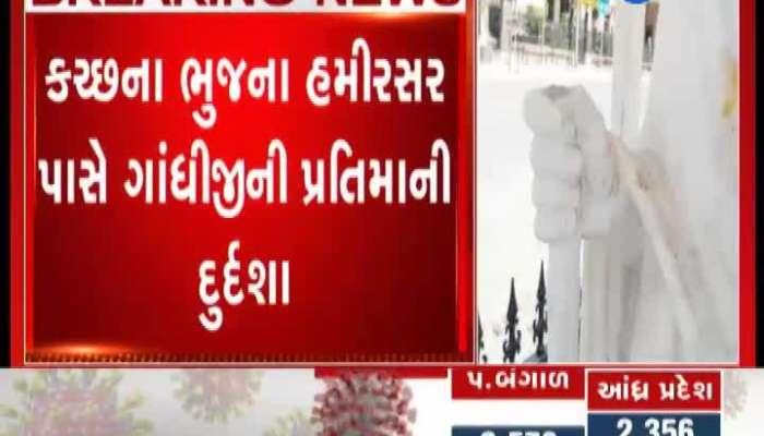 Plight Of Statue Of Gandhiji Near Hamirsar In Bhuj