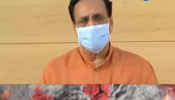 CM Rupani's Public Address On Lockdown-4 Till May 31 Watch Video