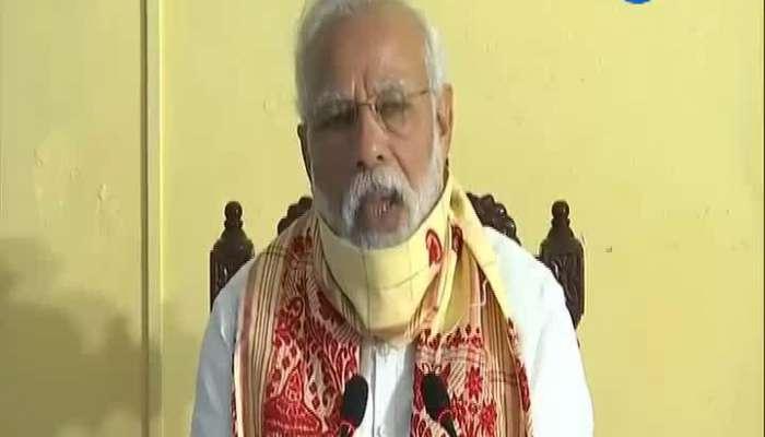 PM Modi visited west bangal