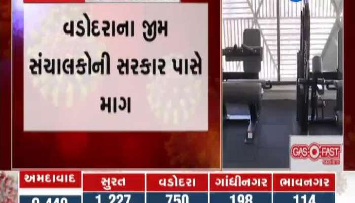 Vadodara gym administrators sought permission from government to start gym