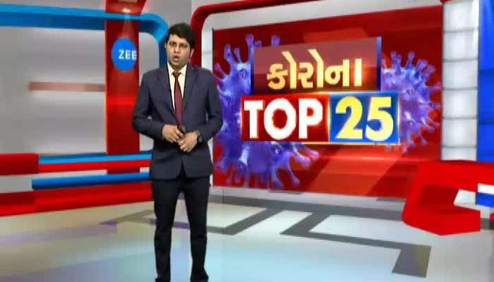 Top 25 NEWS 25 May 2020