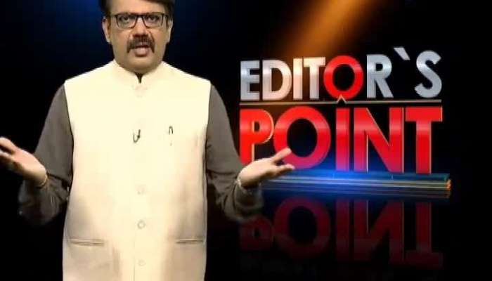Editor's Point 26 May 2020