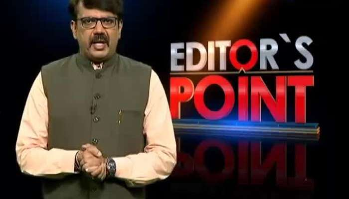 Editor's Point 27 May 2020