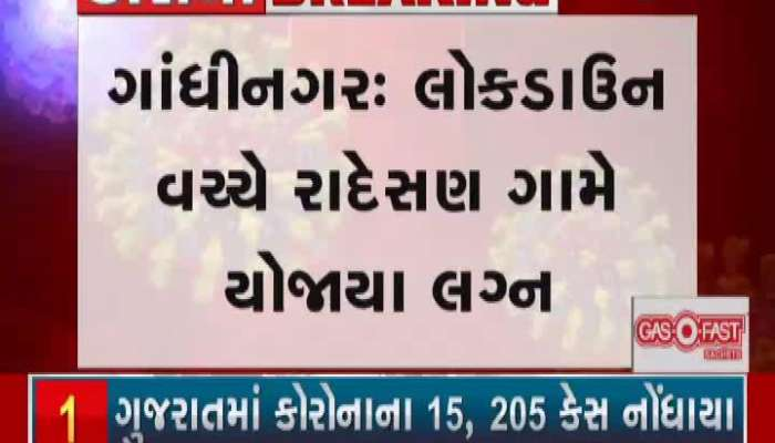 Gandhinagar: Planning of wedding in Radesan village keeping in view all the rules