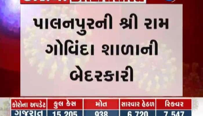 Negligence of Shri Ram Govind School of Palanpur