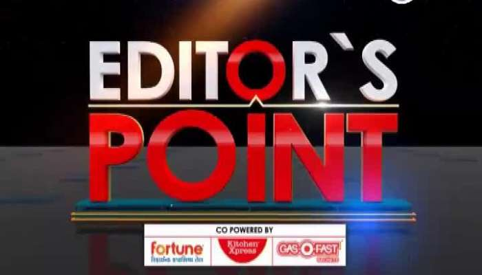EDITOR'S POINT 29 May 2020