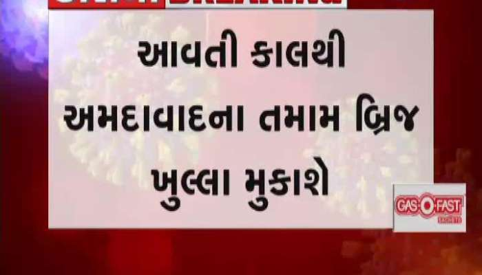 All The Bridges In Ahmedabad Will Be Open From Tomorrow