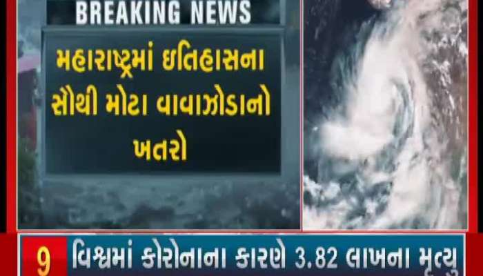 Nisarga cyclone Watch live scenes from Alibag and Surat's Savli