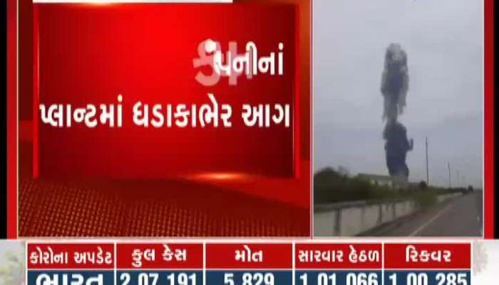 Bharuch ire broke out in a dahej chemical company