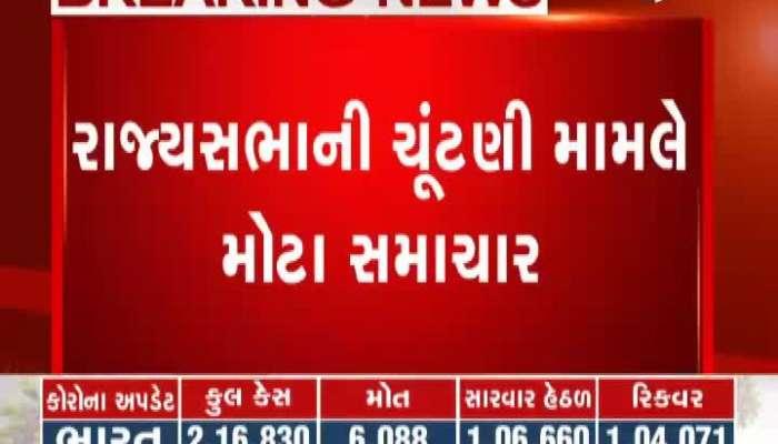 Thasra MLA kanti parmar clarifies on resignation
