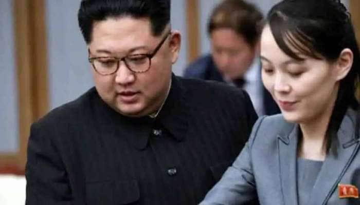 કિમ જોંગ ઉનની બહેન પણ તાનાશાહથી ઓછી નથી, સાઉથ કોરિયાને આપી આ ધમકી