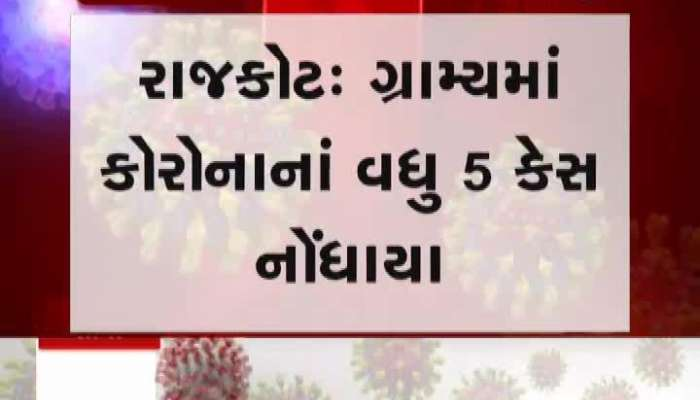 Five cases were reported in Rajkot and one in Amreli
