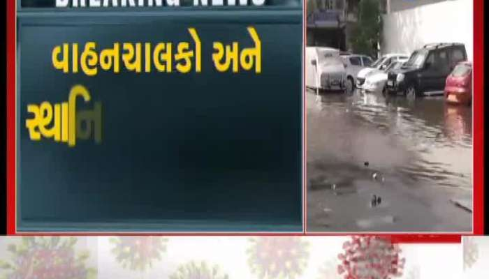 AHMEDABAD: Ther-Ther water flooded after the rains, harassing motorists and locals