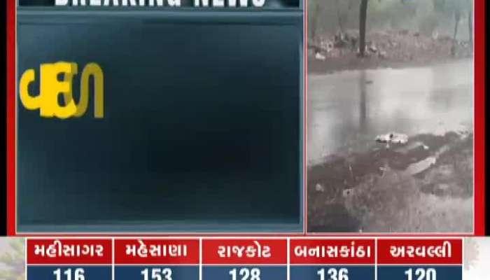 Rain in many places including Gondal, Bhuj, Padra, Vadnagar